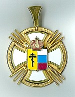 Diocesan Cross (Second Striking), with decoration
